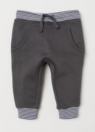 Хлопковые штанишки брюки
