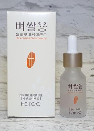 Омолаживающая сыворотка для лица rorec rice white skin bauty