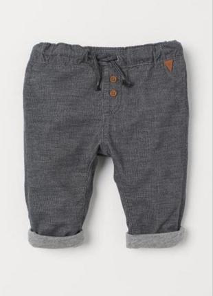 Теплые штанишки штаны