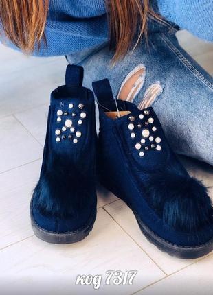Мягкие синие ботиночки деми из войлока
