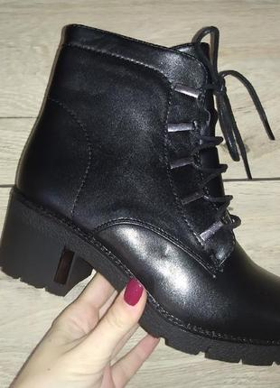 Ботинки теплые зимние зима женские жіночі полуботинки