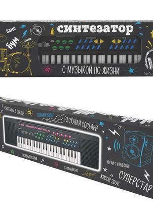 Синтезатор MQ-3738S В ритме детства 37 клавиш сеть,микрофон ко...