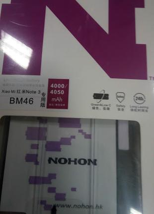Батарея для xiaomi Nohon bm46 аккумулятор для xiaomi redmi note 3