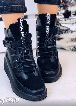 Зимние ботинки из натуральной кожи и замши