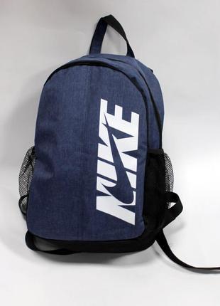 Рюкзак, ранец, спортивный рюкзак, городской рюкзак