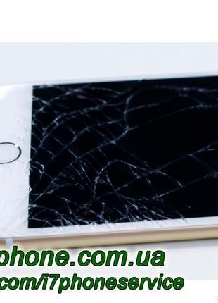 Замена дисплея на iPhone 7