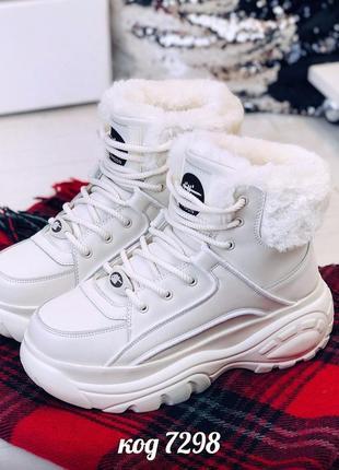 Зимние кремовые кроссовки на массивной подошве