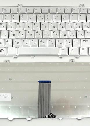 Клавиатура Dell Inspiron 1420 1520 1525 1540 1545 XPS M1530 M1330