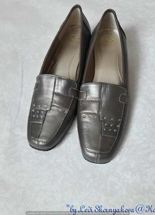 Фирменные clarks туфельки в модном бронзовом цвете с переливам...