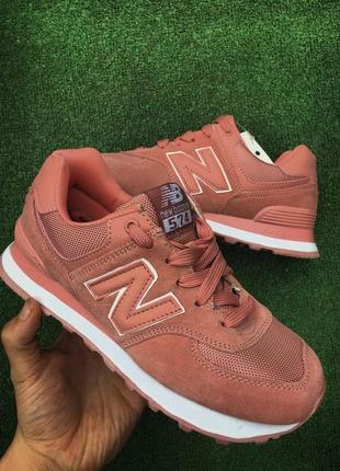 New balance 574 - розовые