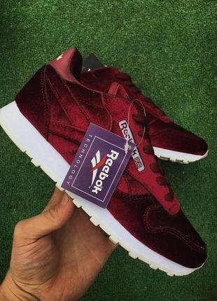 Кроссовки красные с белой подошвой