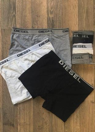 Комплект мужского белья - в стиле diesel (серые чёрные белые)