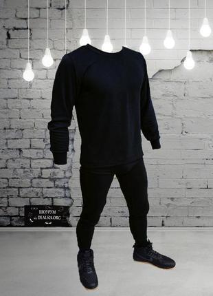Мужской комплект термобелья - с шерстью ( чёрный )