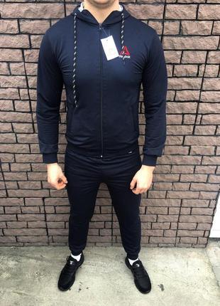 Мужской спортивный костюм - в стиле reebok (синий)