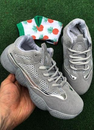 Кроссовки - в стиле adidas yeezy (серые)