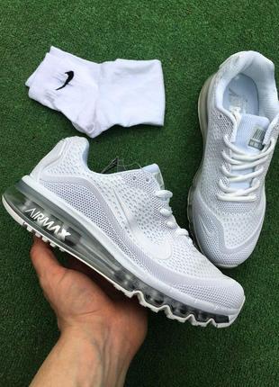 Кроссовки - в стиле nike air max (белые)