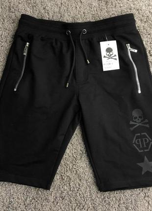 Мужские шорты - в стиле philipp plein (чёрные)