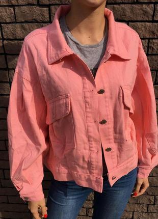 Джинсовая куртка - женская (розовая)