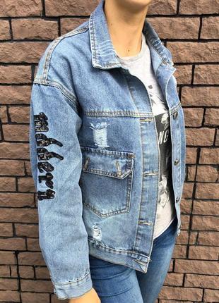 Джинсовая куртка - женская с надписями (синяя)