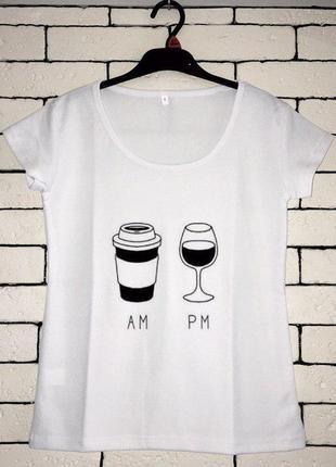 Женская футболка с принтом - кофе и вино, футболка с рисунком