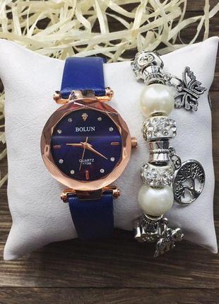Наручные часы - в стиле bolun (синие)