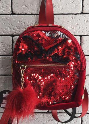 Рюкзак - красный