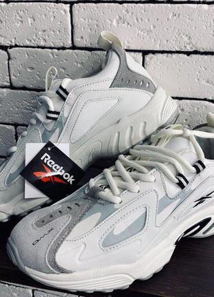 Кроссовки - в стиле reebok dmx (белые)