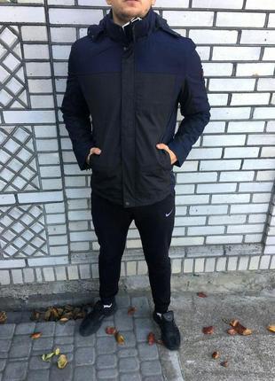 Куртка - мужская {синяя}