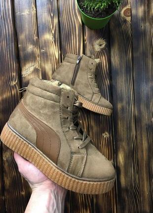 Ботинки - коричневые