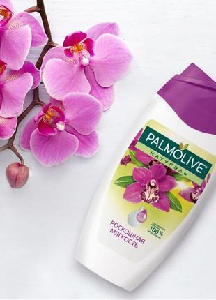 Гель-крем для душу palmolive чорна орхідея і зволожуюче молочк...