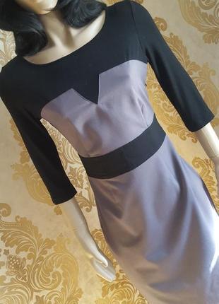 Базовое повседневное платье