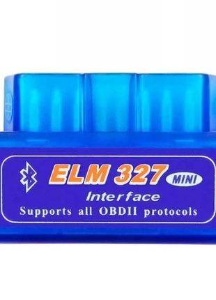 Автомобильный сканер OBD2 ELM327 mini BT