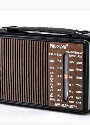 Радиоприемник GOLON RX-608, LED, 2x3W, FM радио, корпус пластм...