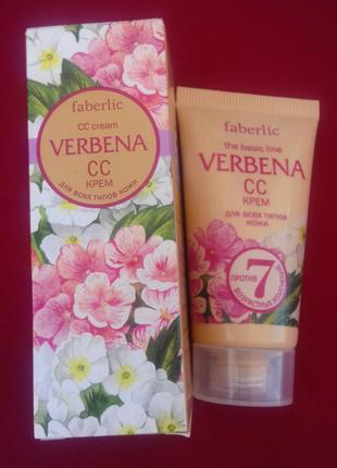 СС крем для всех типов кожи   VERBENA COLOR & CORRECTION