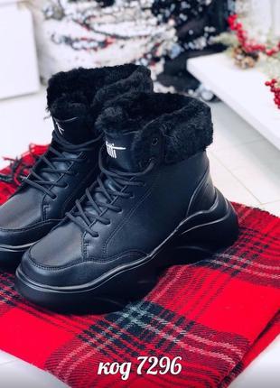 Зимние черные кроссовки на платформе