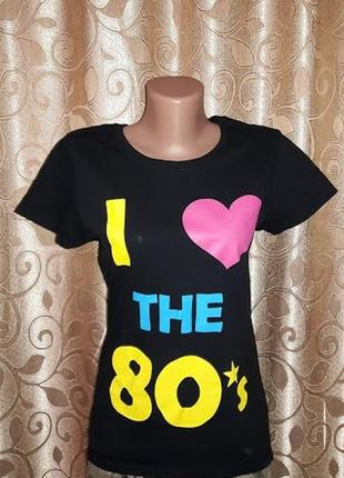 🔥🔥🔥стильная женская футболка с ярким принтом gildan🔥🔥🔥