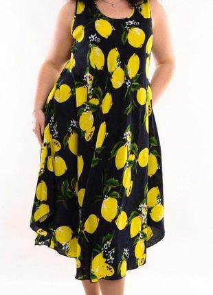 Сарафан летний платье женское туника