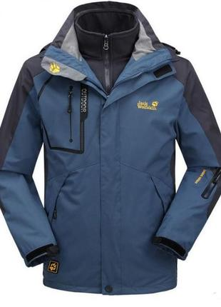 Мужские куртки  jack wolfskin 2в1