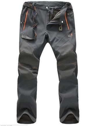 Мужские штаны брюки jack wolfskin весна-осень