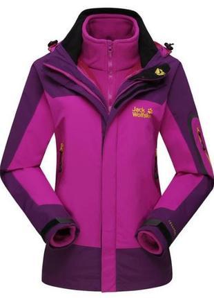 Женские куртки 2в1 jack wolfskin