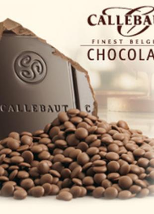 "Шоколад ""Callebaut"".""Cargill"". Чёрный,Белый,Молочный Шоколад."