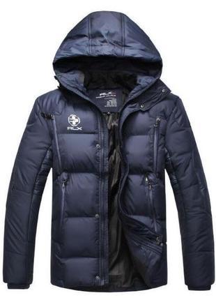 Зимние мужские теплые куртки rlx