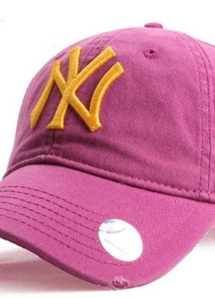 Молодежные кепки бейсболки new york оригинал