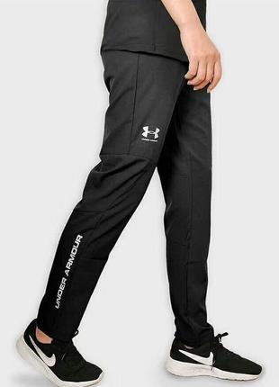 Быстросохнущие спортивные брюки under urmour оригинал