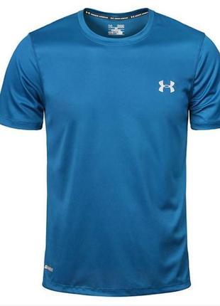 Летние дышащие мужские футболки under armour оригинал