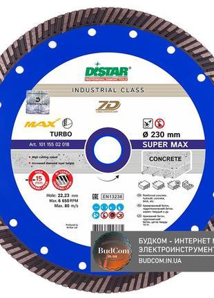 Алмазный диск Distar 1A1R Turbo 232x2,6x15x22,23 Super Max