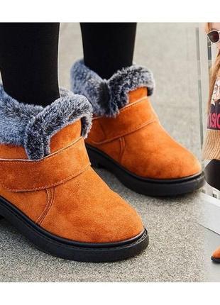 Ботиночки для девочек коричневые