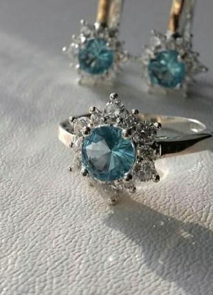 💍17 размер, кольцо серебро