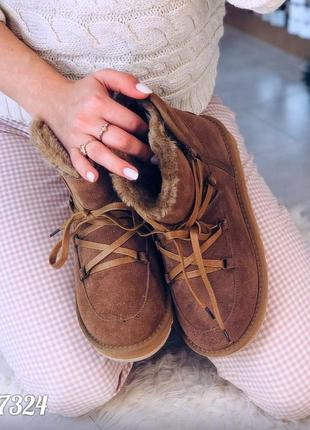Коричневые угги из натуральной замши на шнуровке