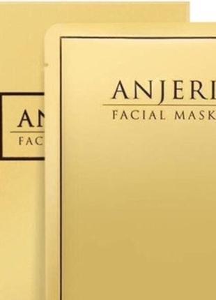 Тайская омолаживающая маска для лица мгновенного действия anje...